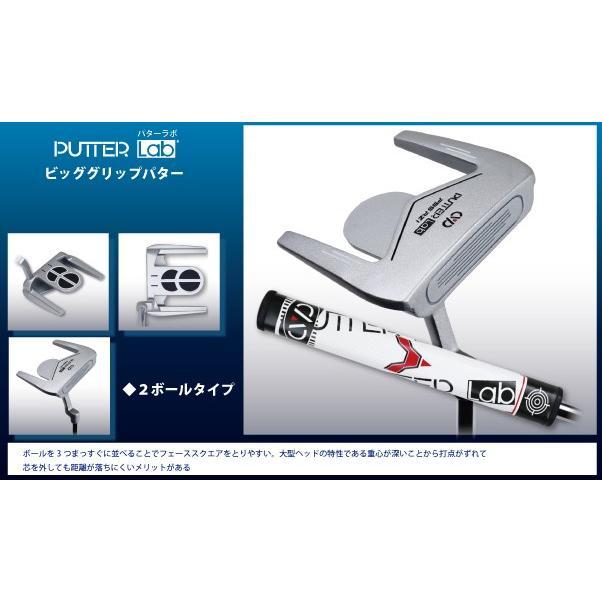ビッググリップパター パターラボ PUTTER Lab スチールシャフト パター 太ストレートグリップ ラボシリーズ|powerbilt|07