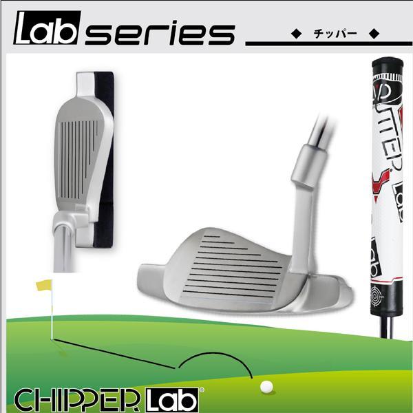 パターチッパー CHIPPER Lab チッパーラボ 安心感 スチール ラボシリーズ|powerbilt