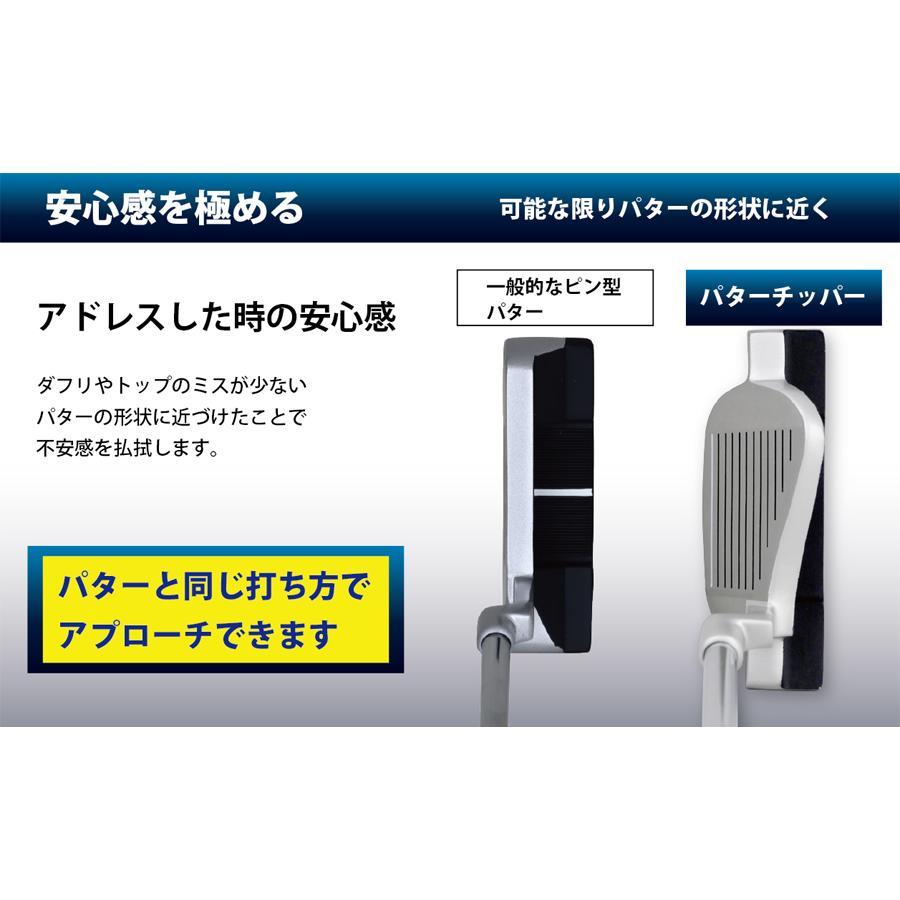 パターチッパー CHIPPER Lab チッパーラボ 安心感 スチール ラボシリーズ|powerbilt|03
