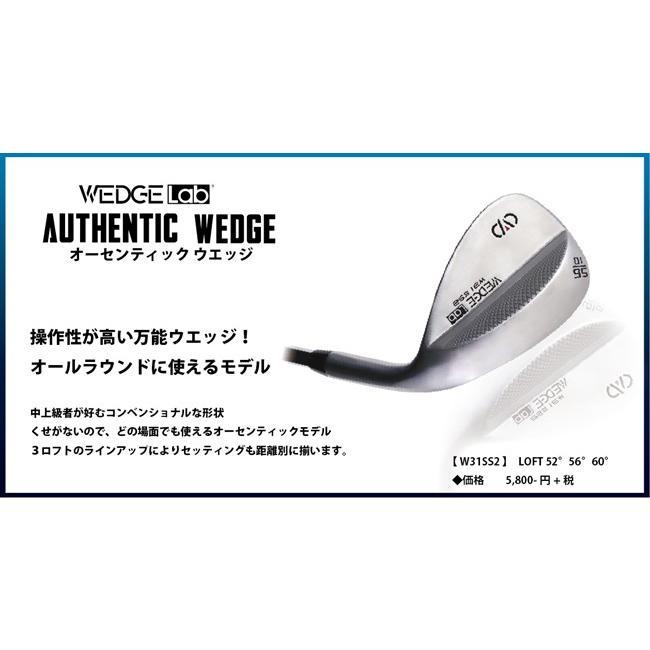 オーセンティックウェッジ 52° 56° 60° ウェッジラボ WEDGE Lab スチールシャフト ウェッジ ラボシリーズ|powerbilt|02
