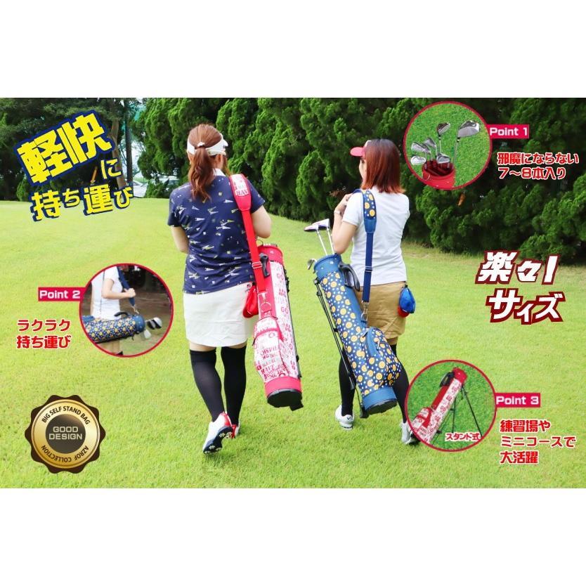 ビッグセルフスタンドバッグ ビッグ セルフスタンドバッグ ゴルフ セルフプレーにおススメ AZROF アズロフセルフスタンドバッグ|powerbilt|03