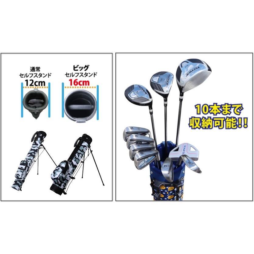 ビッグセルフスタンドバッグ ビッグ セルフスタンドバッグ ゴルフ セルフプレーにおススメ AZROF アズロフセルフスタンドバッグ|powerbilt|04