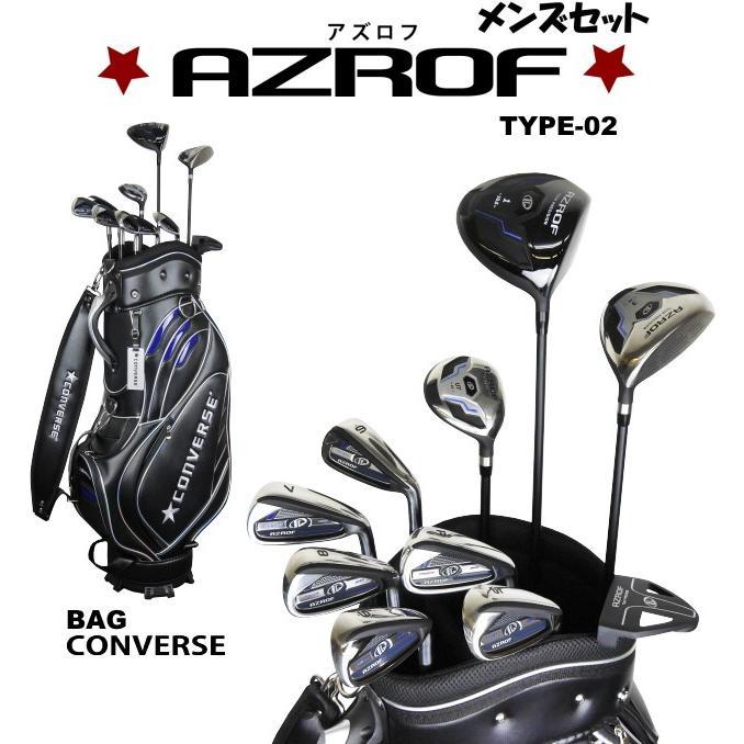 ゴルフセット バッグ付き コンバース アズロフ 送料無料 高級バッグ|powerbilt|02
