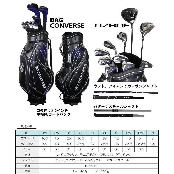 ゴルフセット バッグ付き コンバース アズロフ 送料無料 高級バッグ|powerbilt|05