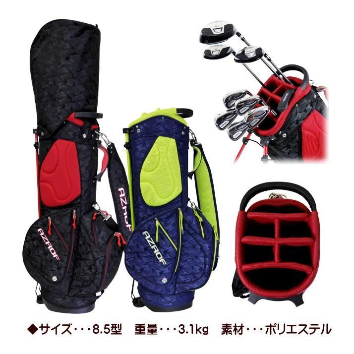 ゴルフセット メンズ 初心者 3点セット AZROF AZ-MSET01 powerbilt 04