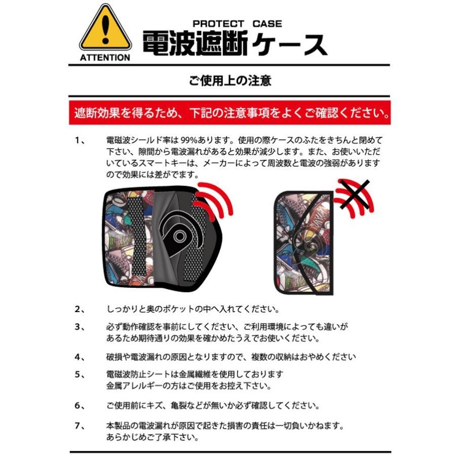 電波遮断ケース、電磁波遮断、プロテクトケース、PRCA-01、radio protect case、電波妨害|powerbilt|06