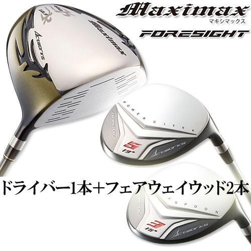 WORKSGOLF-ワークスゴルフ- Maximax マキシマックス ドライバー ドラコンATTASシャフト仕様 + フォーサイトFW(#3、#5)