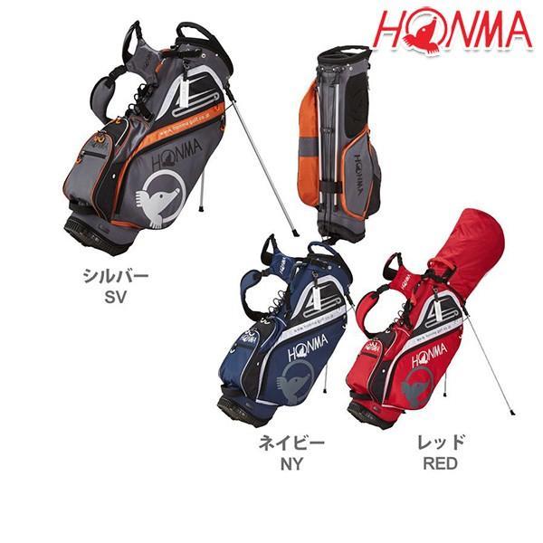 本間ゴルフ/HONMA GOLF/ホンマゴルフ ホンマ ゴルフバッグ 9インチ キャディバッグ メンズ CB-1811 【2018年カタログ商品】