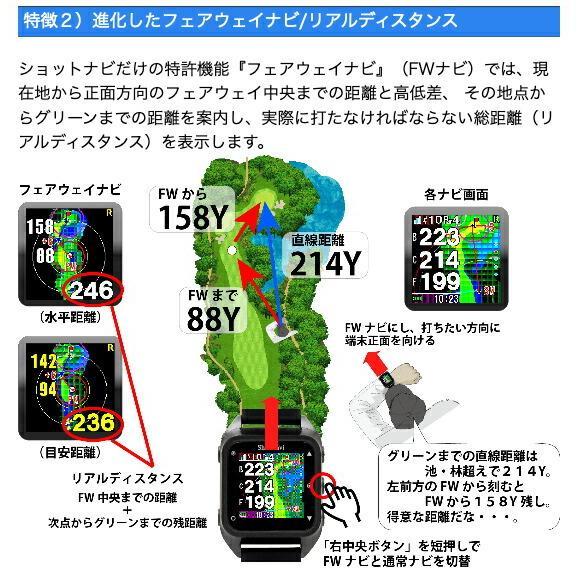 ショットナビ ユニセックス  shotnavi ショットナビ HuGBeyond Shot Navi GPSゴルフナビ ナビ hugbeyond 【20】|powergolf-y|03