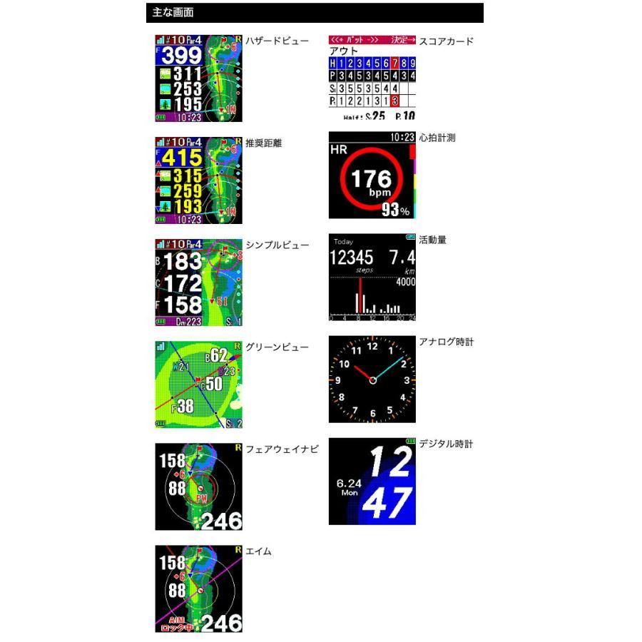 ショットナビ ユニセックス  shotnavi ショットナビ HuGBeyond Shot Navi GPSゴルフナビ ナビ hugbeyond 【20】|powergolf-y|07