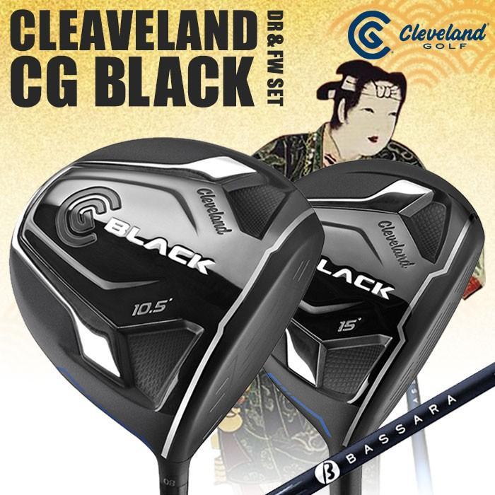 【限定価格セール!】 DUNLOP BLACK ダンロップ DUNLOP Cleveland クリーブランド CG BLACK シージーブラック CG ドライバー/フェアウェイウッドセット MITSUB, TOOL FOR U:0f344d31 --- odvoz-vyklizeni.cz
