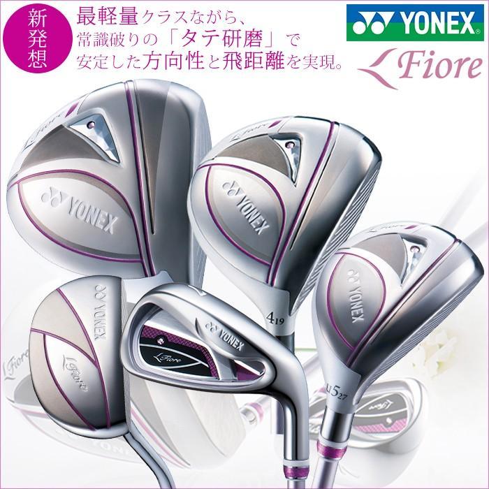 ランキング入賞 YONEX ヨネックス ゴルフ クラブセット ゴルフクラブセット ゴルフセット 女性用 レディース 9本組 LADYS Fiore