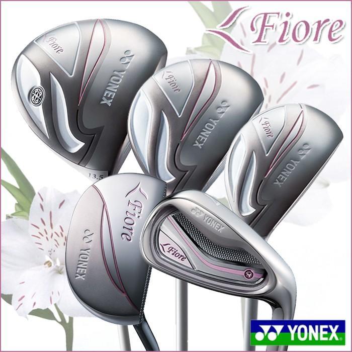 【残り1セット限りです!!】ヨネックス-YONEX- Fiore Club set フィオーレ レディース クラブ9本セット(W1,W5,U5,I7〜9,PW,SW,PT) 女性用ゴルフセット