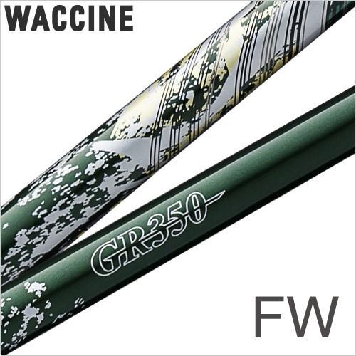 【最安値挑戦】 ワクチンコンポ GR-350/Waccine Compo | GR-350 ジーアール350 フェアウェイウッド用 GR350 GR350 シャフト | スポーツ・アウトドア, ヒルズファーム:2ac9e737 --- airmodconsu.dominiotemporario.com