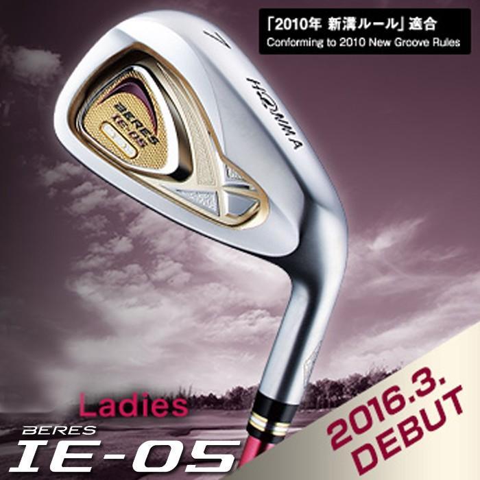 2Sグレード 本間ゴルフ/HONMA GOLF/ホンマゴルフ BERES ベレス IE-05 (レディース) アイアン単品(#5,#11,SW)(