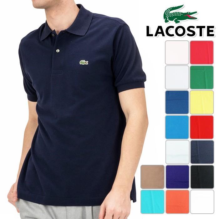 LACOSTE ラコステ 半袖 ポロシャツ MENS メンズ 春夏 L1212AL NEW春夏モデル 半袖ポロシャツ 18 トップス ウエア 2 3 4 5 サイズ ゴルフ用品