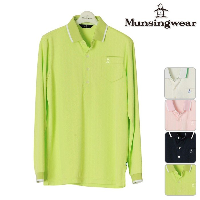Munsingwear マンシングウェア 長袖 シャツ MENS メンズ 春夏 MGMLJB01 NEW春夏モデル 長袖シャツ 18 M L LL 3Lサイズ トップス ゴルフ用品