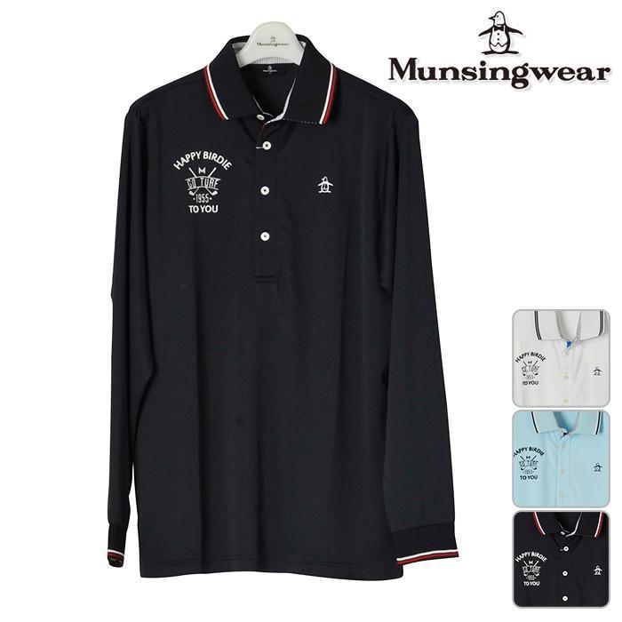 Munsingwear マンシングウェア 長袖 シャツ MENS メンズ 春夏 MGMLJB12 NEW春夏モデル 長袖シャツ 18 M L LL 3Lサイズ トップス ゴルフ用品
