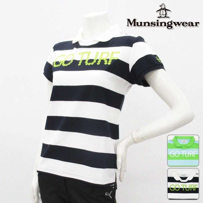 Munsingwear マンシングウエア 半袖 ポロシャツ LADYS レディース 春夏 MGWLJA12 NEW春夏モデル ボーダー柄 半袖ポロシ