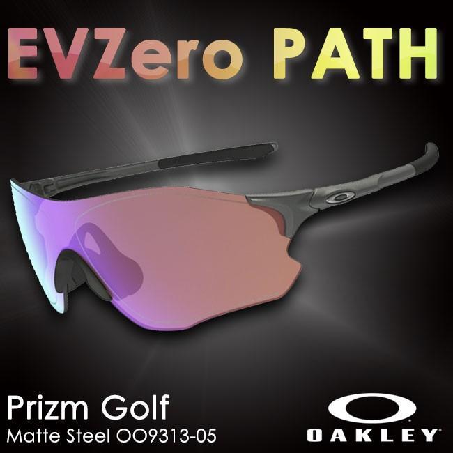 OO9313-05 OAKLEY-オークリー- EVZero PATH Prizm Golf (Asia fit) イーブイゼロ パス プリズムゴルフ アジアフィット サングラス サングラス アクセサリ