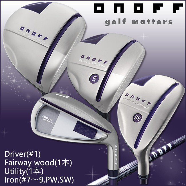 ゴルフクラブ8本セット レディース ドライバー フェアウェイウッド ユーティリティ アイアン ゴルフクラブ オノフ ONOFF ドライバー(1本)