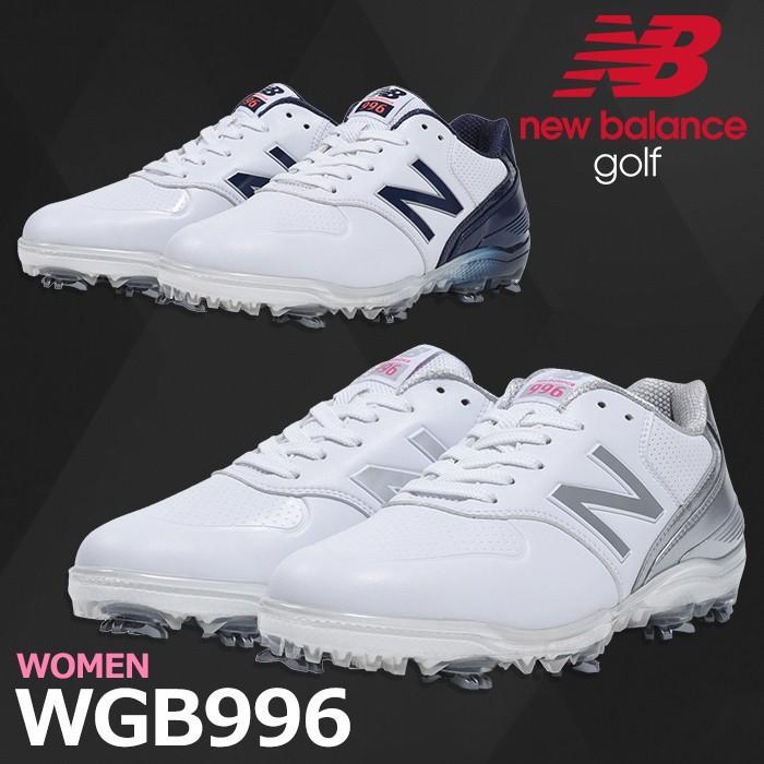 SALE NEW BALANCE GOLF ニューバランス ゴルフ ゴルフシューズ LADYS レディース WG996 ツアープロ着用トラクション