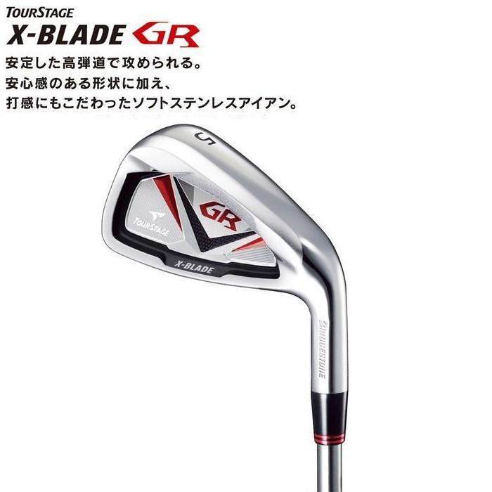 早い者勝ち ブリヂストン ツアーステージ X-BLADE GR ゴルフ用品 アイアン 単品(#4) X-BLADE Tour AD AD-75(EVカラー)カーボンシャフト ブリヂストン ゴルフ用品, Renard:2831b9c8 --- airmodconsu.dominiotemporario.com