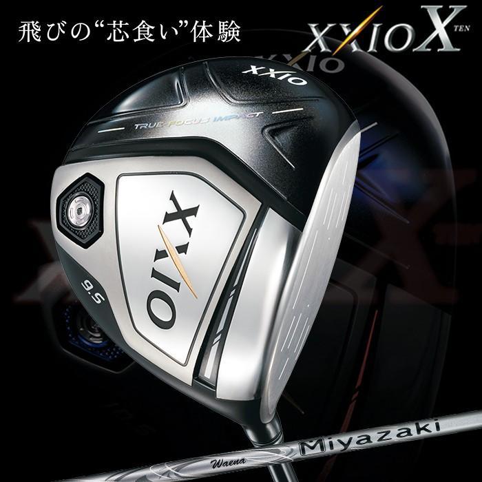 【最安値挑戦】 ゼクシオ10 XXIO10 ドライバー メンズ ゼクシオテン Miyazaki Waena カーボンシャフト ミヤザキモデル ブラック, 空間工房リンクル c3f90ee4