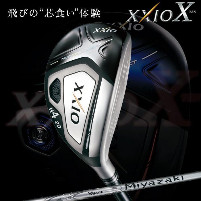ゼクシオ10 XXIO10 ユーティリティ ハイブリッド メンズ ゼクシオテン Miyazaki Waena カーボンシャフト ミヤザキモデル