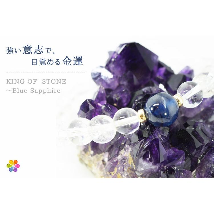 【格安SALEスタート】 KING OF STONE〜Blue STONE〜Blue Sapphire〈サファイア OF KING&IRISクォーツ〉, アルファゴルフ:39fecbe2 --- levelprosales.com