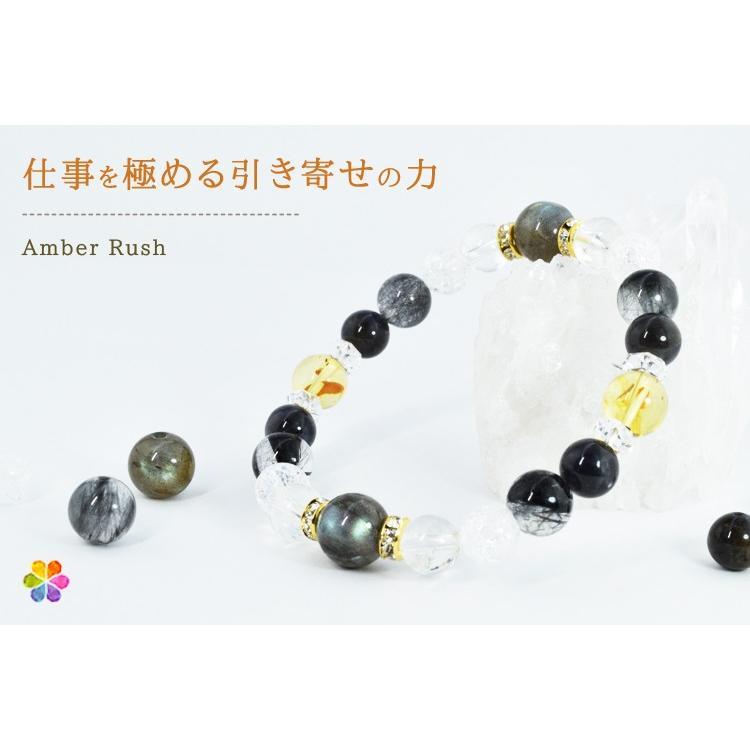 値引きする Amber Rush〈ラブラドライト&天然琥珀〉, エンジェルズ ダスト 40913f31