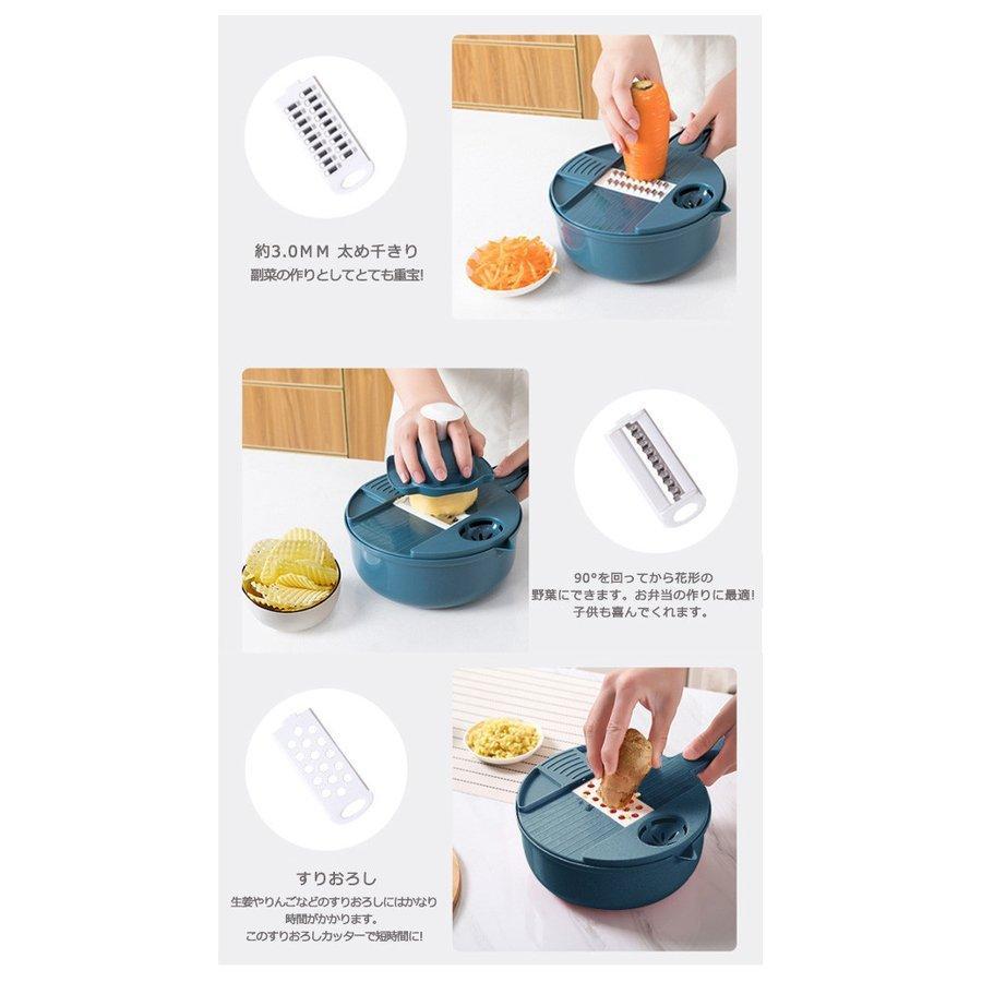 スライサー セット 多機能 野菜 みじん切り 千切り 薄切り 水切り皿 果物 調理器セット せん切り器|ppap191919|05