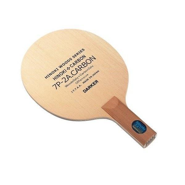 7P-2Aカーボン 中国式 卓球 DARKER ダーカー