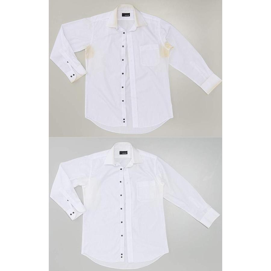 脇 の 黄ばみ ワイシャツ 脇の黄ばみはワキガと違う?わきが以外が原因の見分け方と改善法