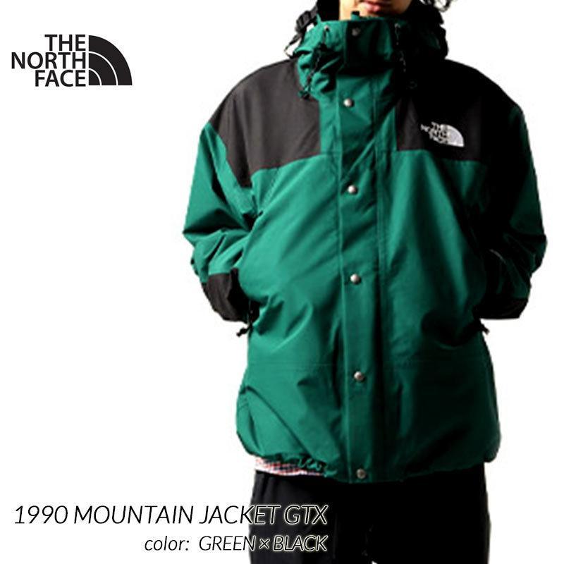 日本未発売 THE NORTH FACE 1990 MOUNTAIN JACKET GTX GREEN × BLACK ザ ノースフェイス ジャケット ( ゴアテックス NFOA3XEJN3P )|precious-place