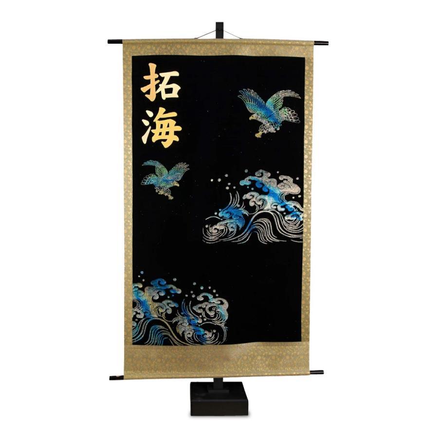 五月人形 【鯉のぼり】【こいのぼり】 名前旗 ホログラム屏風【翔鷹屏風・大】