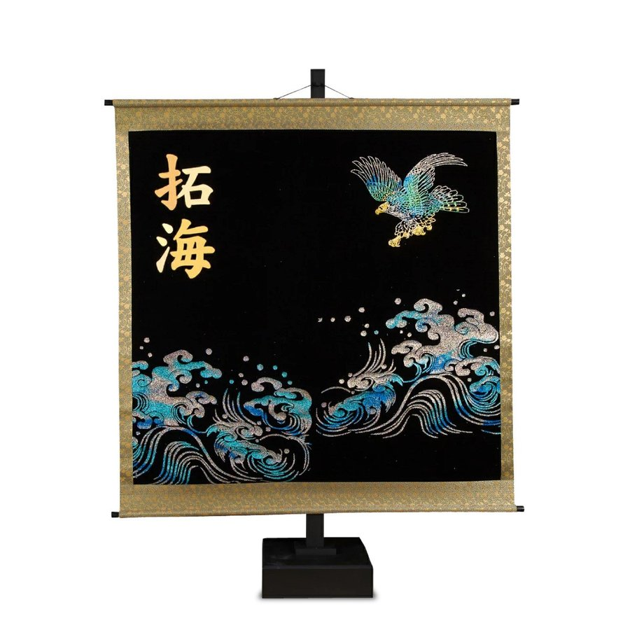 五月人形 【鯉のぼり】【こいのぼり】 名前旗 ホログラム屏風【翔鷹屏風・中】