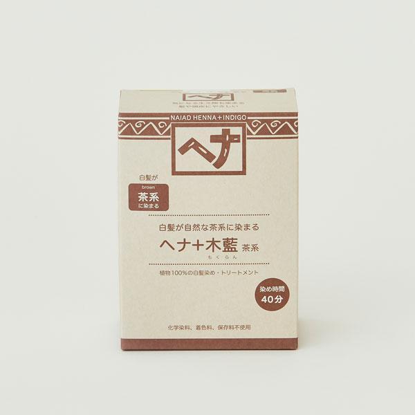 ナイアード ナチュラルハーブ ヘナ+木藍(茶系) 100g|prema