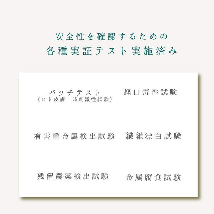 Natury+ ナチュリープラス ボタニカル 除菌 消臭 抗菌 スプレー 300ml ノンアルコール 植物由来 アロマ 日本製|premium-concierge|11