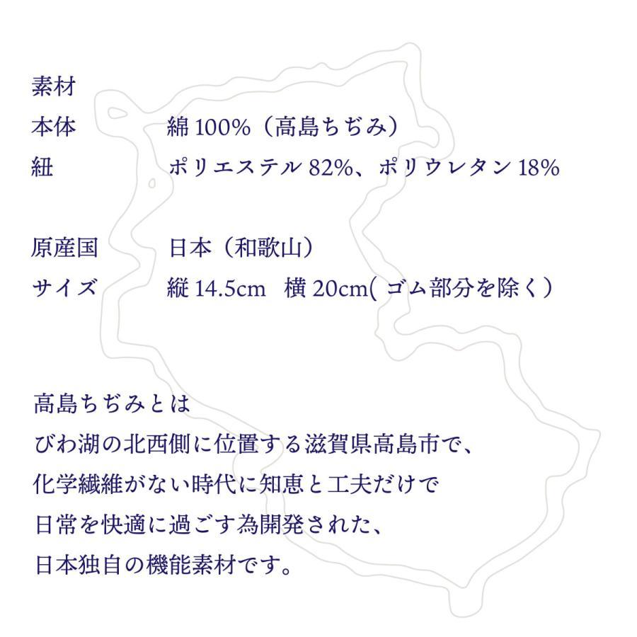 nu 抗菌 ガーゼ 高島ちぢみ×TIOTIO 3D マスク 日本製 大人 布 冬 通気性 運動 肌荒れ 洗える ホワイト 白 |premium-concierge|06