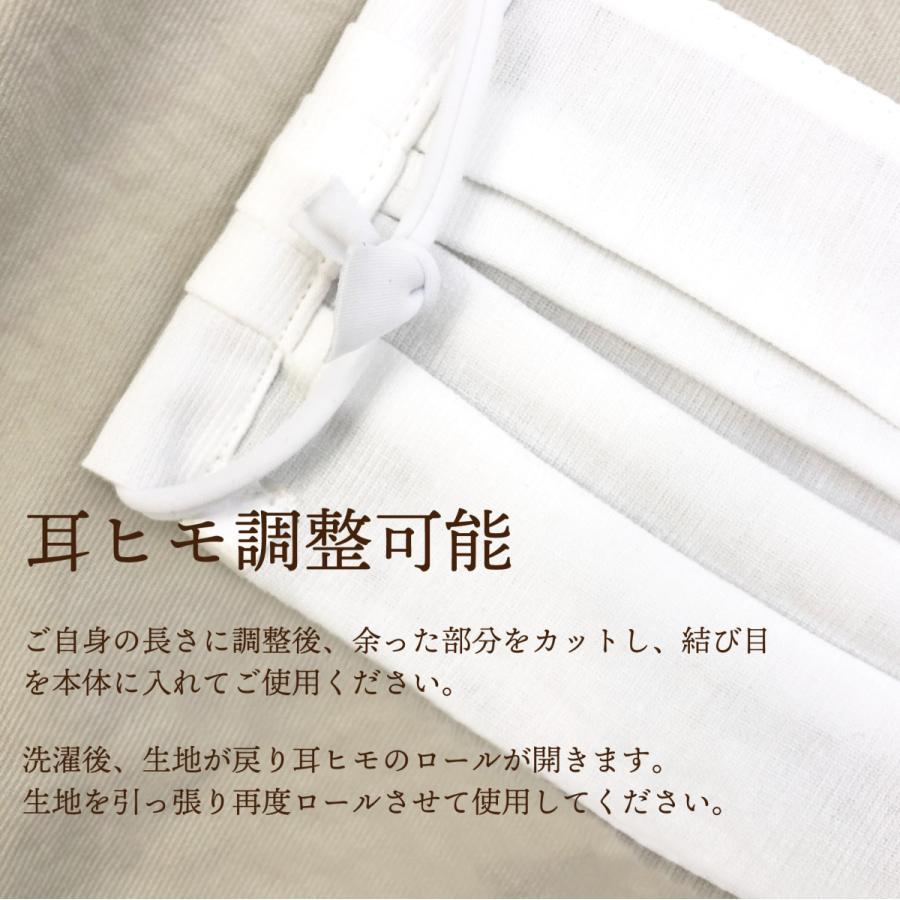 nu 抗菌 高島ちぢみ×TIOTIO プリーツマスク 消臭 日本製 大人 布 冬 通気性 運動 肌荒れ 洗える 白 ホワイト|premium-concierge|02