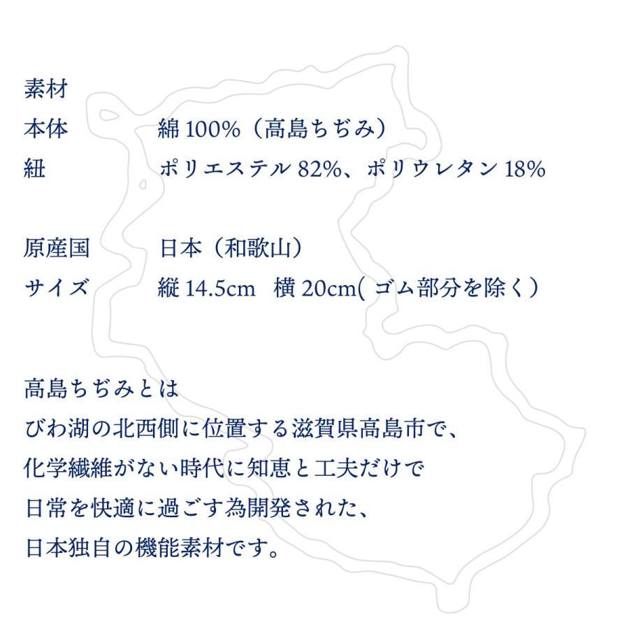 nu 抗菌 高島ちぢみ×TIOTIO プリーツマスク 消臭 日本製 大人 布 冬 通気性 運動 肌荒れ 洗える 白 ホワイト|premium-concierge|05
