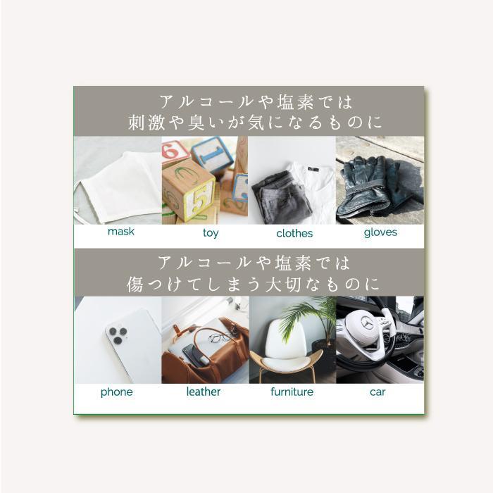 Natury+ ナチュリープラス ボタニカル 除菌 抗菌 消臭 アロマ スプレー マスク ノンアルコール 300ml×2本 日本製|premium-concierge|06