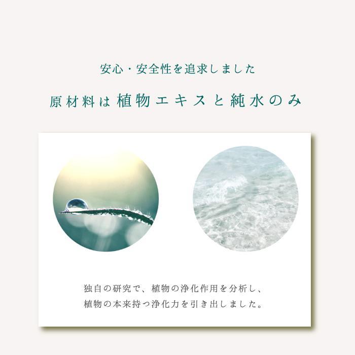 Natury+ ナチュリープラス ボタニカル 除菌 抗菌 消臭 アロマ スプレー マスク ノンアルコール 300ml×2本 日本製|premium-concierge|08