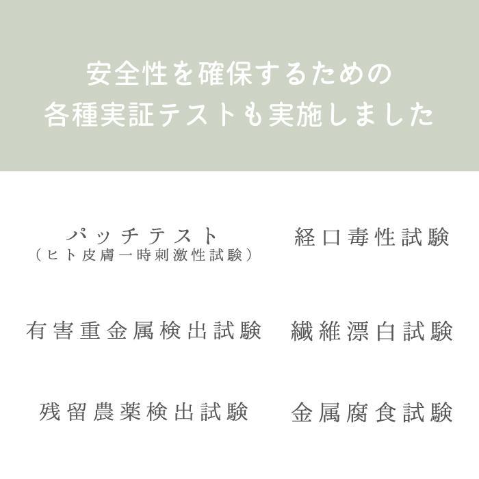 Natury+ ナチュリープラス ボタニカル マスクスプレー 50ml×3本 ノンアルコール 除菌 消臭 抗菌 肌荒れ アロマ 日本製|premium-concierge|14