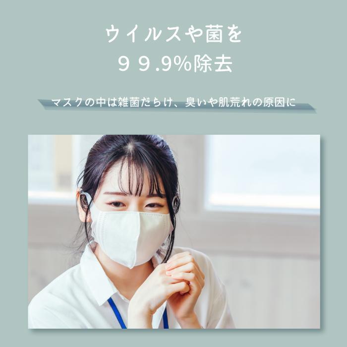 Natury+ ナチュリープラス ボタニカル マスクスプレー 50ml×3本 ノンアルコール 除菌 消臭 抗菌 肌荒れ アロマ 日本製|premium-concierge|10