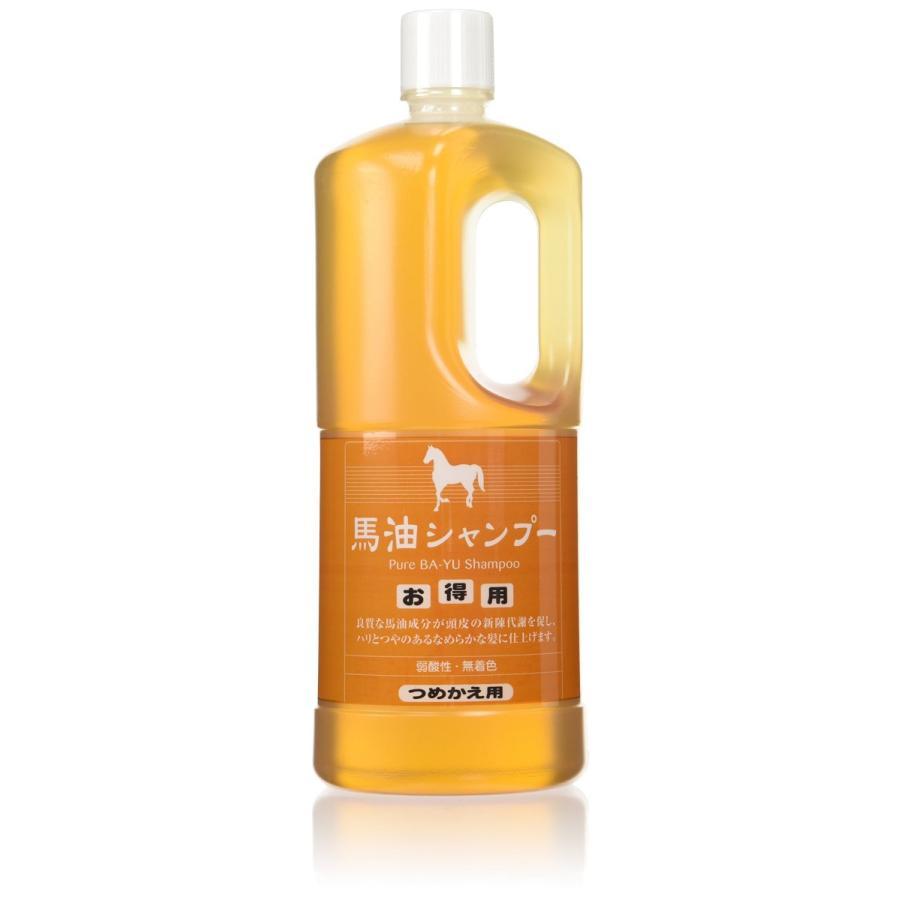 アズマ商事の馬油シャンプー詰め替え用 1000ml|premium-direct