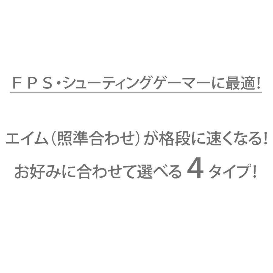 WiiUゲームパッド/WiiUプロコントローラー用FPSアシストキャップ【AIM SNIPER PRO】|premium-direct|04
