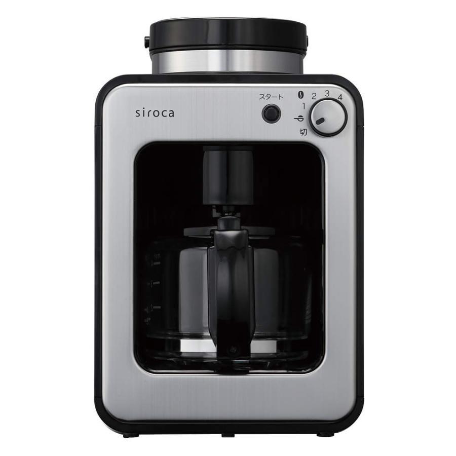 siroca 全自動コーヒーメーカー SC-A221 ステンレスシルバー 新ブレード搭載 [ガラスサーバー/静音/粒度均一/ミル内蔵4段階/豆・粉両対応/蒸らし]|premium-direct