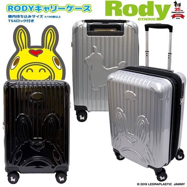 RODYロディキャリーケース(スーツケース 36-43リットル 機内持ち込み キャリーバッグ 出張 旅行 TSAロック搭載 3段階 キャリーバー マチが広がる)